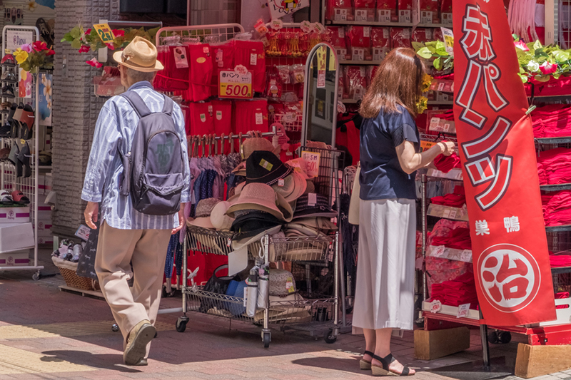 Magasin de culottes rouge à Sugamo